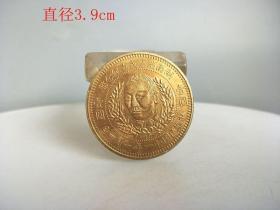 鄉下收的少見的湖南紀念金幣