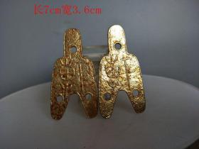 鄉下收的戰漢少見的三孔金幣古錢