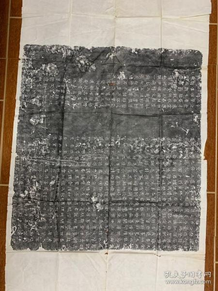 北齊趙征興墓志