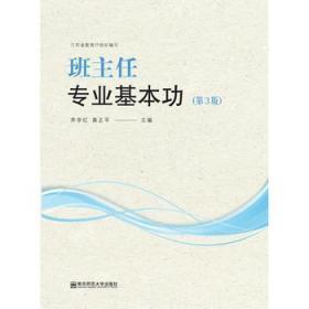 正版现货 竖笛 韩中健,张牧 南京师范大学出版社 9787565133237