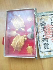 銅制小金龜擺件