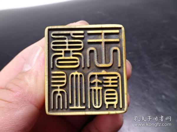 明代嘉靖魯端王印章