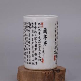 民國墨彩文字紋筆筒