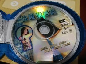 偷窺樂無窮DVD 裸盤