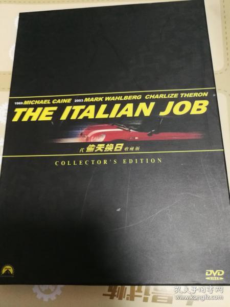 偷天換日DVD9 雙碟收藏版