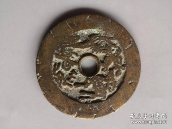 古錢幣。。3。。。。。。