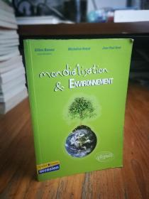 Mondialisation et environnement{法文原版}