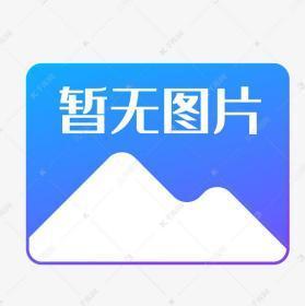 新華書店(1937-2017)