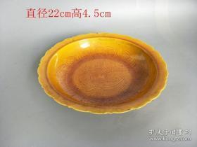 鄉下收的明代弘治年黃釉龍紋瓷盤4