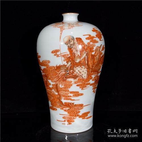清雍正礬紅降龍羅漢詩意梅瓶22HYNH