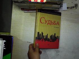 外文书一本 (01)