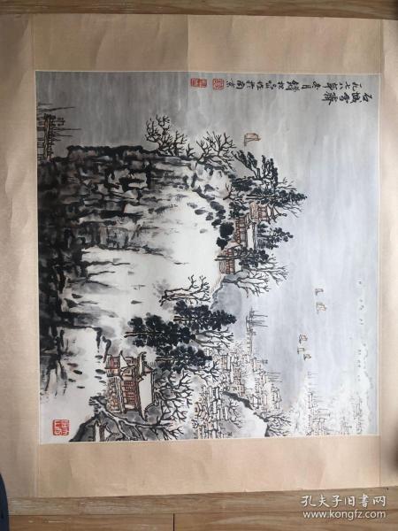 钱松岩 —山水 石城雪齐