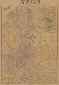 民国二十五年(1936年)《南京老地图图》(原图高清复制)(民国南京老地图、南京市老地图、民国南京地图、民国南京市地图)全图绘制详细,开幅巨大,图例繁多,南京市所有街道、单位均绘制标注。请看图例,请看图片。裱框后,风貌极佳。