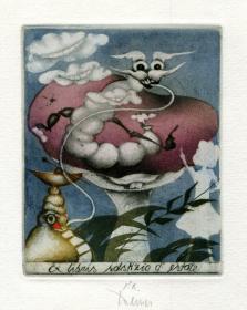 Josef Werner 約瑟夫沃納藏書票之愛麗絲-抽煙的蟲子