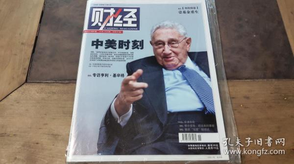 財經2011.2