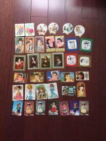 70、80年代年歷卡片37張