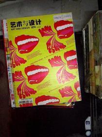 藝術與設計 2006 2
