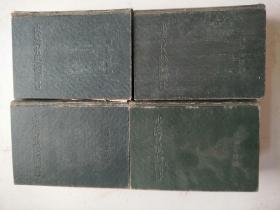 中國醫學大辭典 精裝全四冊 館藏書 據1921年商務印書館版影印