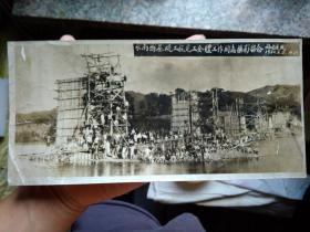 福建省建甌《水南橋基礎工程完工全體工作同志攝影留念1950年4月18日。水25》尺寸24.5*11.7CM保證五十年代原版老照片。橋梁基礎建設水利基礎建設老照片