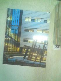 城市建筑  2013    5