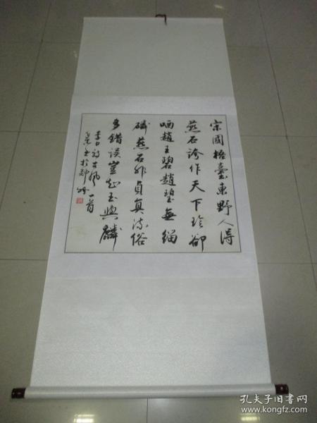劉延忠 書法