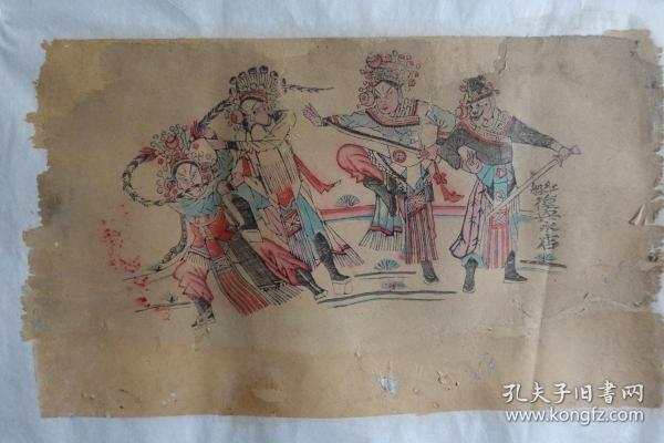 山东菏泽曹州木板年画红船口复兴永《戏剧图三》
