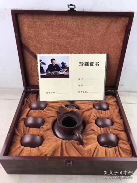 仿制顧景舟紫砂壺一套,含茶壺及茶碗共七件,細節如圖