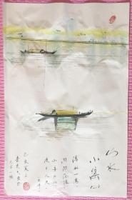 《山水小集(二)》李克夫  中國美術家協會會員 彩墨國畫 【孔弟子書店】 北京發貨