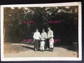 老照片 民国 合影 旗袍美女 左一像陆小曼