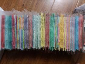 海南七龙珠79册全+西藏版15册共94册