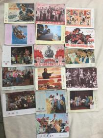六七十年代文革时期《工农兵画报》共16本合售 红色收藏佳品 内页完好品相保存不错