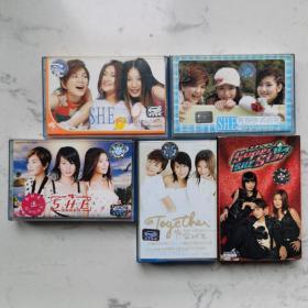 老磁带卡带 SHE专辑女生宿舍 青春株式会社 美丽新世界 Super star 5盘合售