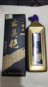 云头艳极品墨汁500g 北京一得阁出品,保证正品。有防伪标志, 极品油烟墨汁,带紫玉光泽,墨质细腻黑亮,适用于专业书画作品。