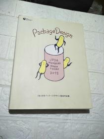 日本包装设计年鉴2012-PACKAGE DESIGN JPDA MEMBER,S WORK TODAY 2012(日文,平装 16开)