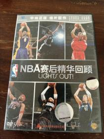 《NBA赛后精华回顾》DVD