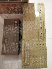 大量绝版红星礼品宣低,2007年红星净皮,2008年红星礼品宣,红星宣纸,红星老宣纸。