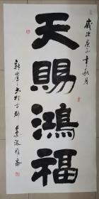 陕西省书法家,新峰
