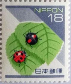 【日本邮票】1992年《平成普票-瓢虫》1全新