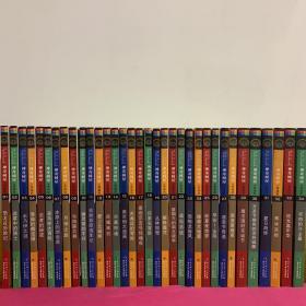 正版【神奇树屋典藏版】(一版一印)1~34册 中英双语版