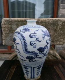 大元国至正八年制腾龙青花梅瓶17527