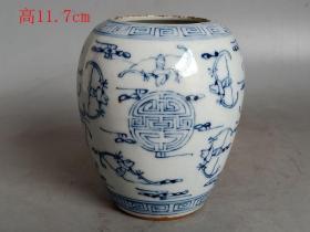 清代传世青花瓷福寿瓷罐