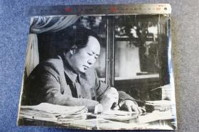1960年代毛泽东毛主席用毛笔批示文件老照片一张,30.3X24.5厘米,强烈泛银