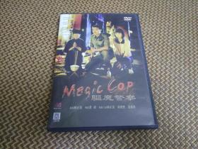 香港原版DVD 驱魔警察 钜星绝版 林正英