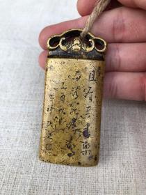 铜老虎印章