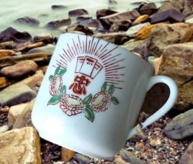 文革醴陵瓷茶杯酒杯17903