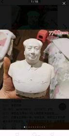 毛主席像18517