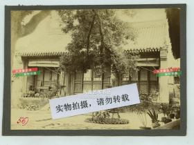 清代1900年代庚子事变时期八国联军驻北京大兴县黄村团河行宫的警备驻军司令部老照片。团河行宫的被毁前的影像还是比较罕见的。