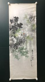 日本回流字画 软片   4617