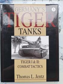 虎式坦克3