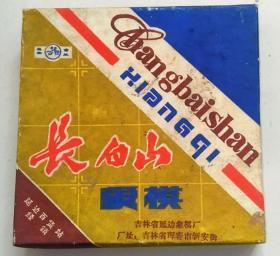 长白山象棋带原装盒子 无棋盘 棋子直径约3.6cm厚约1.6cm